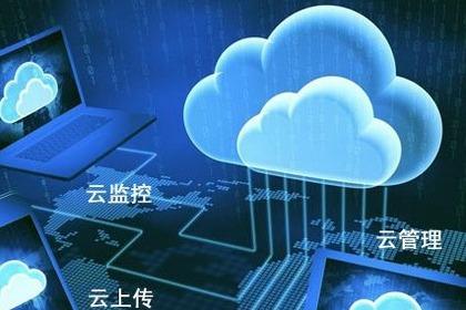 PacBot:一款功能強大的云平臺自動化安全監控工具