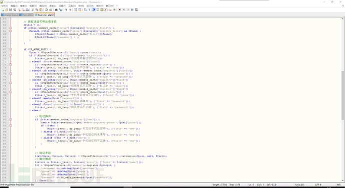 对于TPCMF框架的一次代码审计