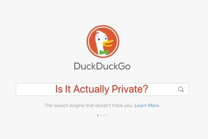隐私浏览器DuckDuckGo爆出漏洞,可导致URL欺骗攻击