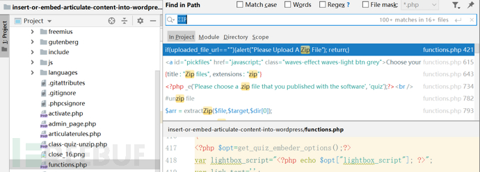 WordPress插件IEAC漏洞分析及组合利用尝试