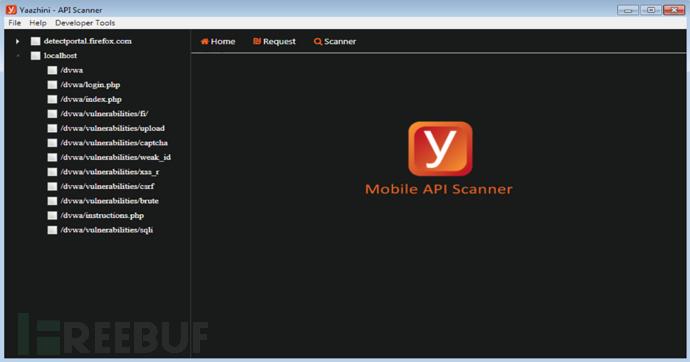 如何使用Yaazhini扫描Android APKAPI中的安全漏洞