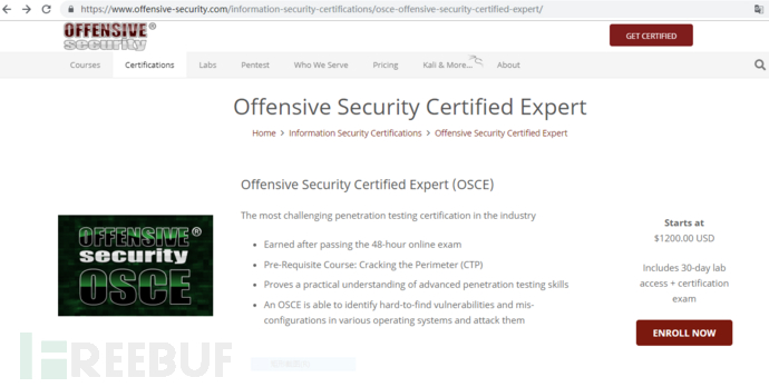 中文首发丨OSCE(Offensive Security Certified Expert)考证全攻略