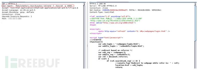 CVE-2019-7406-exploit-HTTP-GET.jpg