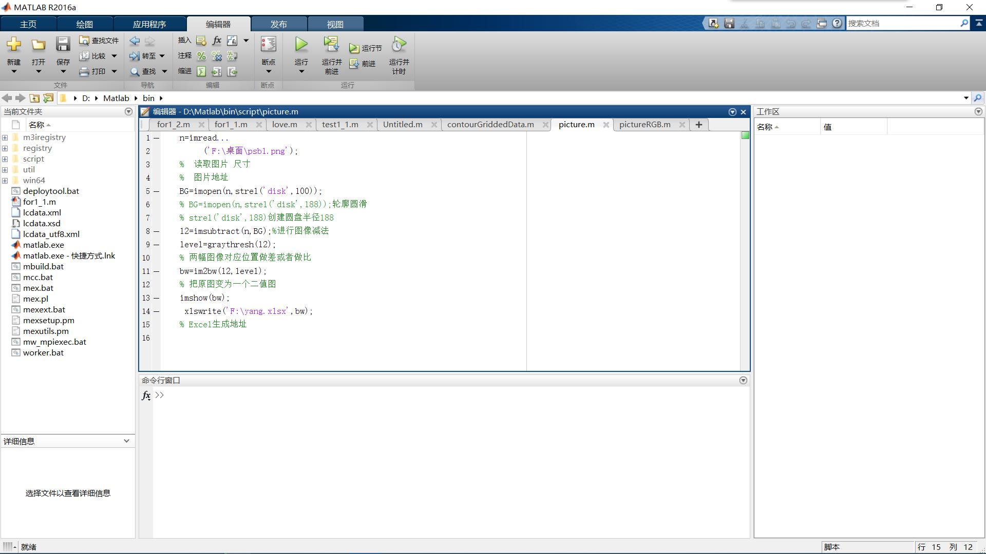 Matlab加上VBA编程,表格画画!-互联网之家