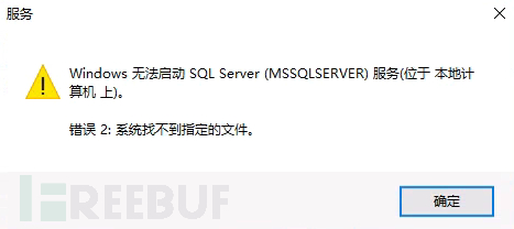 一起双网卡服务器被黑引发的勒索事件