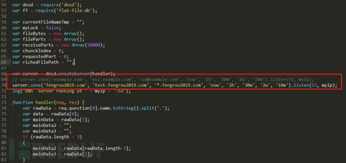 服务端代码修改.png