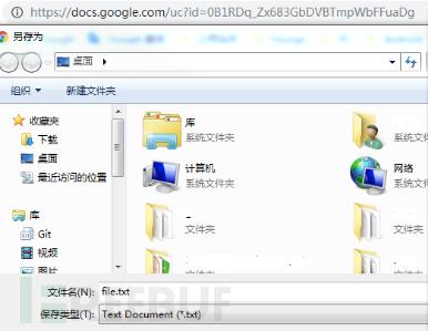 奇安信威胁情报中心– 第2页– backup