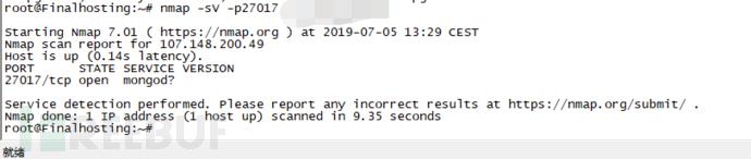 开源蜜罐测评报告