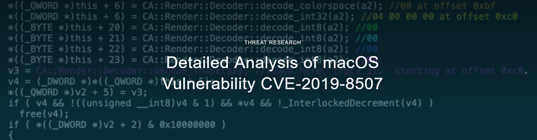 分析macOS漏洞CVE-2019-8507