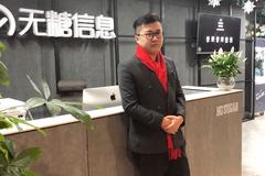 """""""大圣""""创业记:走近""""中国第一反诈骗黑客""""张瑞冬"""