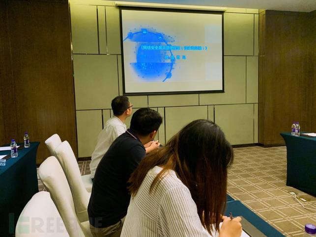360举办网络安全漏洞管理闭门研讨会.jpg