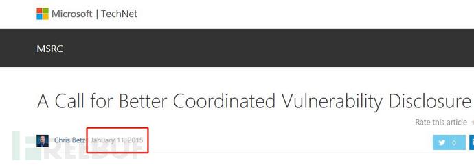 微软号召使用协同漏洞披露机制.jpg