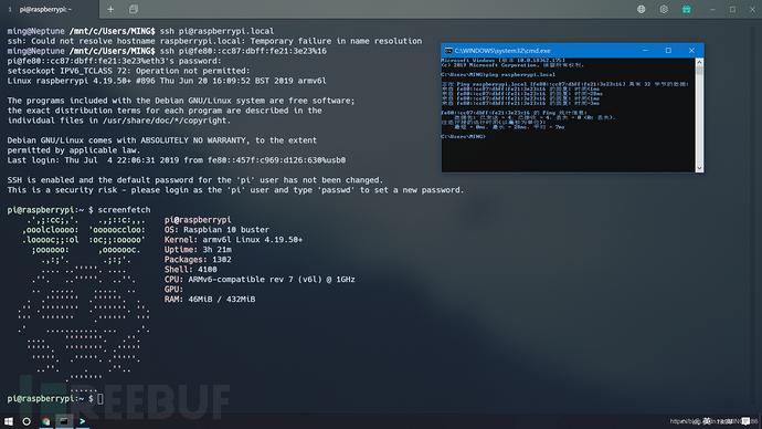 Raspberry Pi Zero W USB SSH连接与WiFi配置