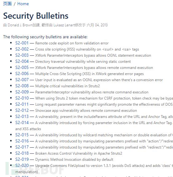 利用Python脚本实现漏洞情报监控与通知的经验分享