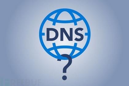 基于DNS隐蔽信道的攻击与检测