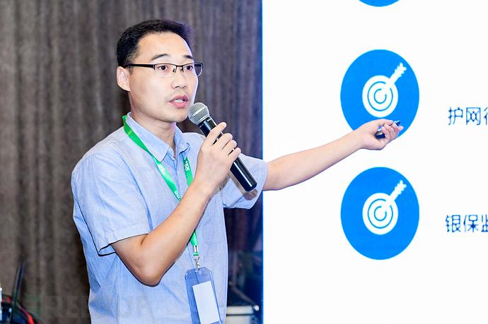 宁盾科技的CEO 刘英戈.jpg