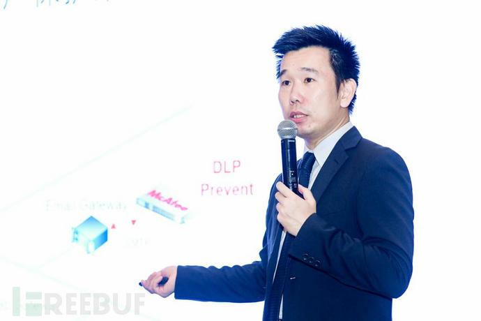 McAfee的中国区架构师 资深顾问 赵树佳.jpg