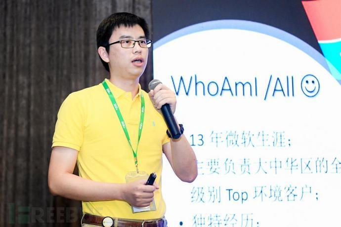 微软大中华地区企业服务Cybersecurity 的首席架构师 张美波.jpg