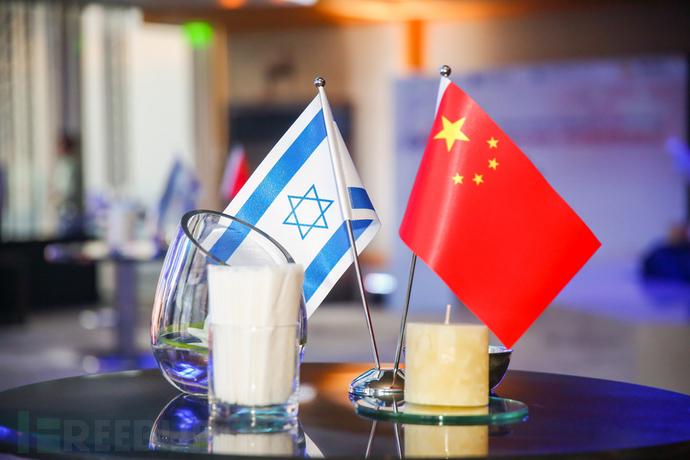China-Israel-talepic.jpg
