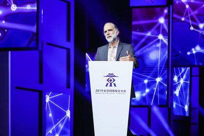 互联时代万物皆凶?Bruce Schneier畅谈网络空间安全的抉择与未来