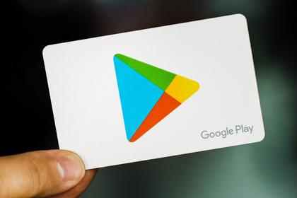 间谍软件潜入Google Play