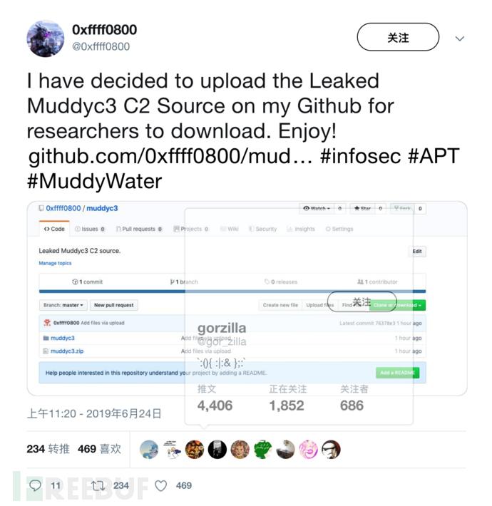 污水攻击MuddyC3开源代码分析