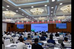 绿盟科技再次圆满支撑云南银行业保险业网络攻防竞赛