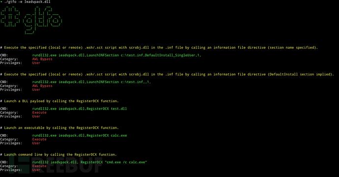 如何在Windows和Linux上搜索可利用的二进制文件或exe文件