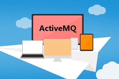Vulhub漏洞系列:ActiveMQ任意文件写入漏洞分析