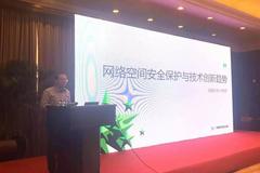 打卡,福建省2019年国家网络安全宣传周