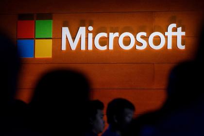 CNNVD关于微软多个安全漏洞的通报