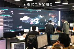 """盛世华诞,绿盟科技为网络安全""""护航"""""""