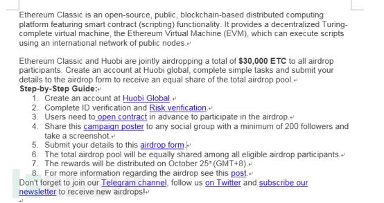 黑客利用区块链新币传播为契机构造诱饵