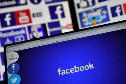 挖洞經驗 | 發現任意Facebook非公開私密群組成員信息