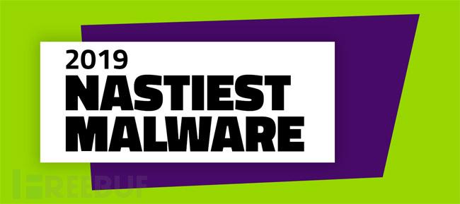 nastiest_malware_2019.jpg