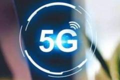 5G降级、设备位置跟踪等漏洞被发现,或可用于网络通信军事打击
