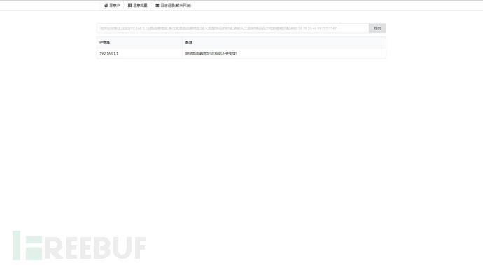 自己动手制作一个恶意流量检测系统(附源码)