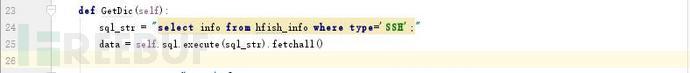 搜索SSH类型
