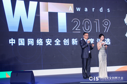 WitAwards 2019獲獎項目點評