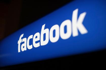 挖洞經驗   利用graph.facebook.com中的反射型XSS實現Facebook賬戶劫持