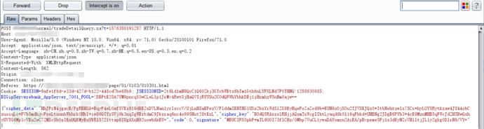 浅析前端加密后数据包的修改方法
