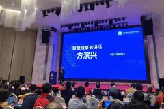 正式授牌!丁牛科技成为中国网络空间安全人才教育联盟理事单位