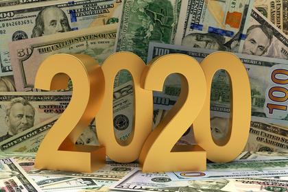 2020年網絡安全薪酬調查結果