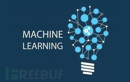 机器学习之恶意流量检测的特征工程