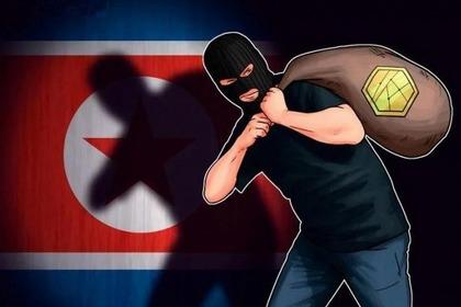 微軟起訴朝鮮黑客組織Thallium