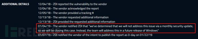 微软回应ZDI.png