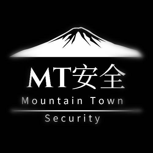 山城安全MTSec