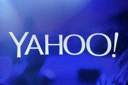 挖洞经验 | 雅虎(Yahoo)的速率限制漏洞($2k)