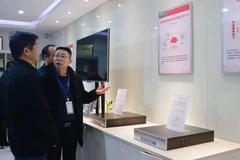 湖北省襄阳市国家保密局领导莅临世平信息参观考察